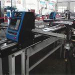 Heavy Duty 60A 8mm plaque d'acier 6mm aluminium conseil en métal JX-1325 machines de découpe au plasma de cuivre