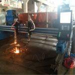 Nouveau produit machine de découpe plasma numérique coupe-plaque en acier cnc plasma