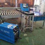 Meilleur service de coupe des métaux cnc plasma cutter