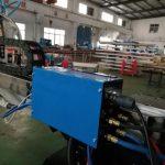 1325 passe-temps métal cnc plasma machines de découpe de tubes harga mesin